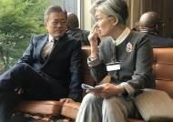 [서소문사진관]참모들이 기록한 문재인 대통령의 유엔총회 백 스테이지