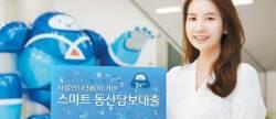 [혁신금융] IoT 기반 '스마트 동산 담보대출'로 중기 자금난 해소 … 핀테크 기술도 혁신