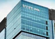 [혁신금융] 불완전판매 87% 감소 … KSQI 1위 선정