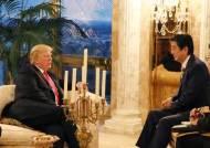 """트럼프, 일본車 관세 유예 후 """"우리의 우정이야"""" 속삭였다"""