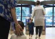 아이 울음소리 28개월째 최소 기록 행진…출구없는 저출산 쇼크