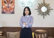 """""""출산·육아 매뉴얼도 없어 … 여성 버티기 힘든 스타트업"""""""