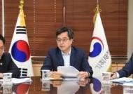 """김동연 부총리, """"최저임금 정책 수정 검토"""""""