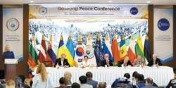 [평화의 길] HWPL-발트흑해 이사회 '고성 합의문' 발표, 평화 MOU 체결