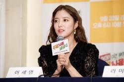 """'주말사용설명서' 이세영 """"막내이지만 신문물 잘 몰라…즐거움 알게 됐다"""""""