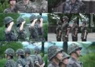 '진사300' 강지환 vs 안현수, 휴식이냐 추가훈련이냐…자존심 대결