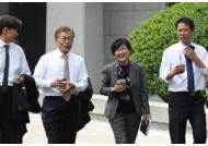 노무현 정부 인수위 시절, 사비 낸 문재인 민정수석