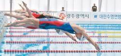 [전라 천년의 숨결] 남북 단일팀 기대감 커진다…광주서 열릴 '지구촌 수영축제'