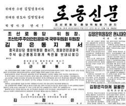 트럼프엔 친서 시진핑엔 축전…김정은 '양다리' 편지 외교?