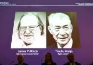 94세 지미 카터 살린 '면역 항암제' 원리 발견 미·일 과학자, 노벨 생리의학상