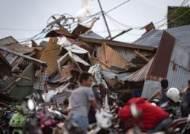 """인도네시아 나흘 만에 또 지진 …""""규모 6.0, 쓰나미 경보 없어"""""""