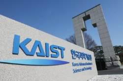 카이스트 실험실서 염소가스 누출…대학원생 5명 인근 병원 이송