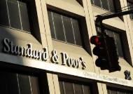 [속보] S&P 한국 국가 신용등급 AA로 유지