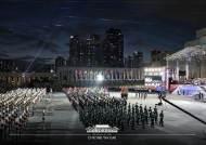 [단독]국방부, 국군의 날 시가행진 의무화 훈령 삭제 추진 왜
