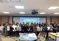 국제간호사 해외취업 어떻게…진로탐구 설명회 개최
