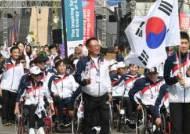 """""""종합 3위 향해"""" 장애인 아시안게임 태극전사, 선수촌 입촌"""