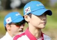 한국 인터내셔널크라운 우승 향한 가벼운 첫 걸음