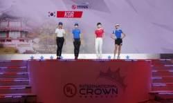JDX멀티스포츠,  <2018 UL 인터내셔널 크라운 공식 유니폼 쇼케이스> 성료