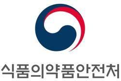 """[단독]""""식약처 산하기관 신규 임원 7명 중 4명이 낙하산"""""""