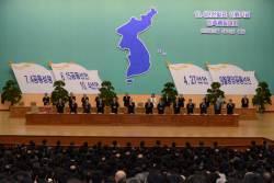 평양서 사실상 남북 고위급회담…10ㆍ4 선언 기념행사에 김정은은 불참