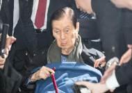 """[속보] 신격호 2심 징역 3년·벌금 30억원…""""건강문제로 구속하진 않아"""""""