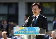 """이재명 """"관급공사 입찰 참여하는 페이퍼컴퍼니 단속할 것"""""""