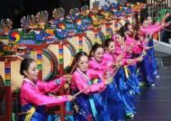 [서소문사진관] 가을날의 전통감흥…국악대중화 뿌리심은 전통공연예술문화학교 30주년 기념공연