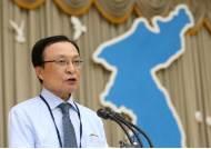 """이해찬 평양발 '국보법 재검토' 발언 논란.. 野 """"남로당 박헌영이냐"""""""