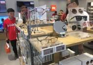 '짝퉁 애플' 샤오미의 진화···가성비·디자인으로 무장