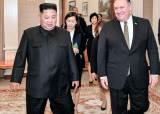 김정은, 풍계리 핵실험장 해체 직접 확인 할 사찰단 초정했다