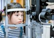 [건강한 가족] 글씨·숫자 배우기 전부터 정기 시력검사로 눈 지키세요
