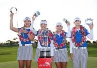 일상도 함께... 여자 골프 우승에 '원 팀' 있었다