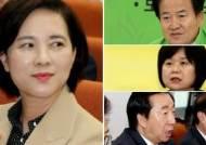 유은혜, 오늘 야당 예방…한국당은 면담 거부