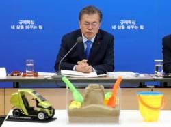 '규제혁신 5법' 중 3개 공포안 의결…한국형 규제샌드박스 도입