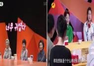 '프듀'부터 '미우새'까지…중국이 표절한 국내 예능 34건