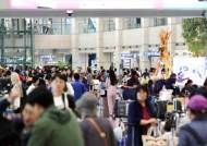 국경절 연휴 기간 한국 찾은 중국인, 사드 이전 수준 회복