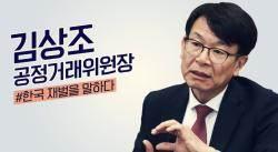"""""""애플 불공정 행위 연내 심판정 세울 것 … 구글도 조사 중"""""""