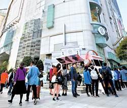 [<!HS>경제<!HE> 브리핑] <!HS>중국<!HE> 국경절 연휴 유커 작년보다 36% 증가