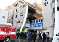 병원·학교·3층 이상 건물에 가연성 외부마감재 못 쓴다