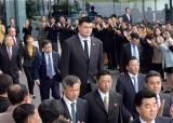 [서소문사진관]방북 NBA 스타 야오밍, 농구광 김정은 만날까?