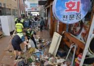 태풍 맞은 영덕 217명 이재민 신세…특별재난지역 지정 추진