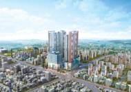 [라이프 트렌드] 새 단장 구도심에 10년 만의 새 아파트, 랜드마크로 우뚝