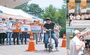 [라이프 트렌드] 초보운전 대학생들 교육 받고 또래에게 올바른 운전습관 전파