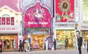 스킨푸드, 결국 기업회생절차…기로에 선 '3조원' 로드숍 화장품시장