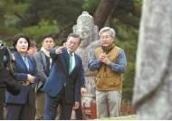 [사진] 세종 즉위 600년, 한글날 영릉 참배