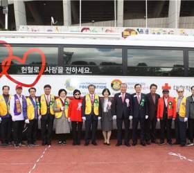 국제라이온스협회 354-D지구, <!HS>대한적십자사<!HE>에 헌혈버스 기증