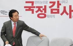 [<!HS>포토사오정<!HE>] 여야 '창과 방패' 대결···文정부 사실상 첫 국감 돌입