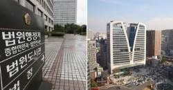 서초동→충무로 이전 추진 새 법원행정처 임차료는 연 56억