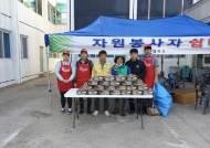 호식이두마리치킨, 경북 영덕지역 이재민 도움 나서