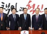 '명품 핸드백 사건' 강성주, 한국당 조강특위 합류…벌써 삐걱?